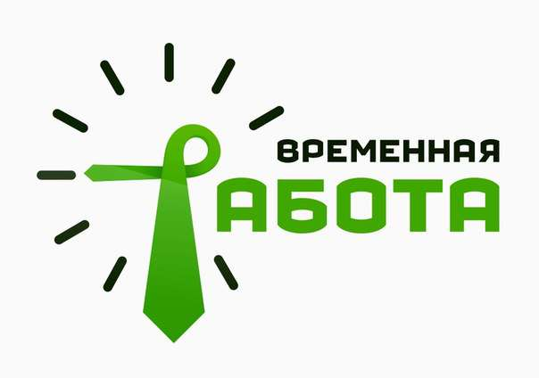ищу работу спб от 20 лет без опыта магазинов России других