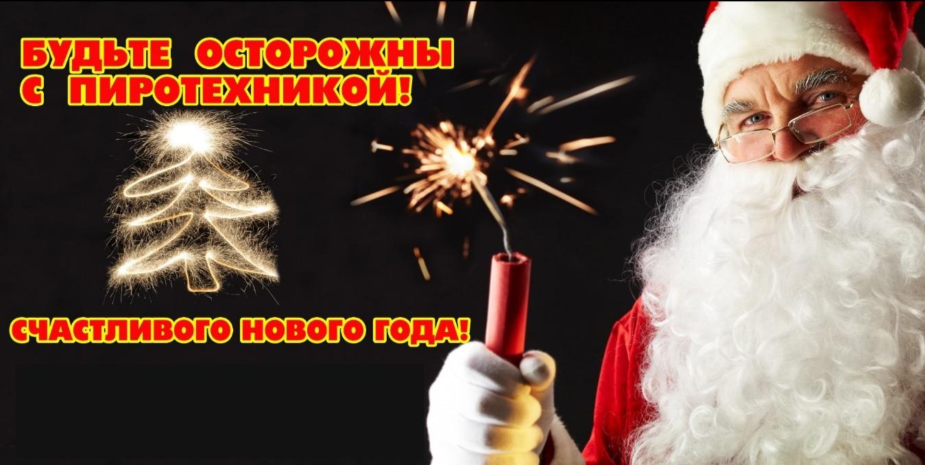 https://staradm.ru/sites/default/files/news2015/15083.jpg
